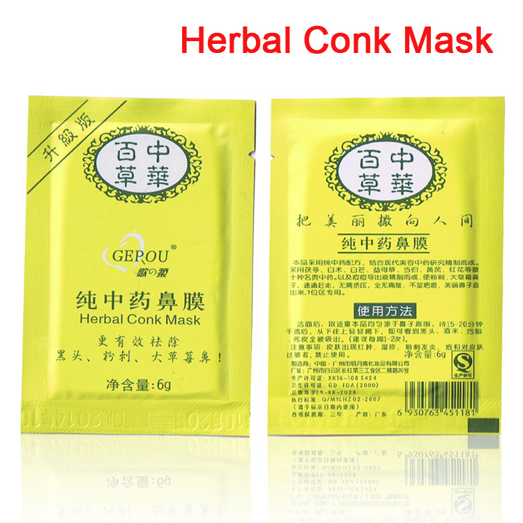 1pcs Herbal Tens Deep Cleansing Pig Nose Pores Blackhead Black Head Remove Clear Mask Face Skin