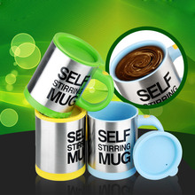 Buy 400 ML Self Stirring Coffee Cup Mugs Double Insulated Coffee Mug Automatic Electric Coffee Cups Smart Mugs Mixing Coffee Cup for $9.91 in AliExpress store