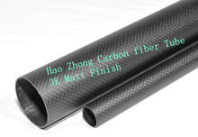 8 pcs 3K Roll Wrapped Carbon fiber tube 18mm*16mm*500mm with 100% carbon, Japan 3k improve material Quadcopter Hexacopter 18*16