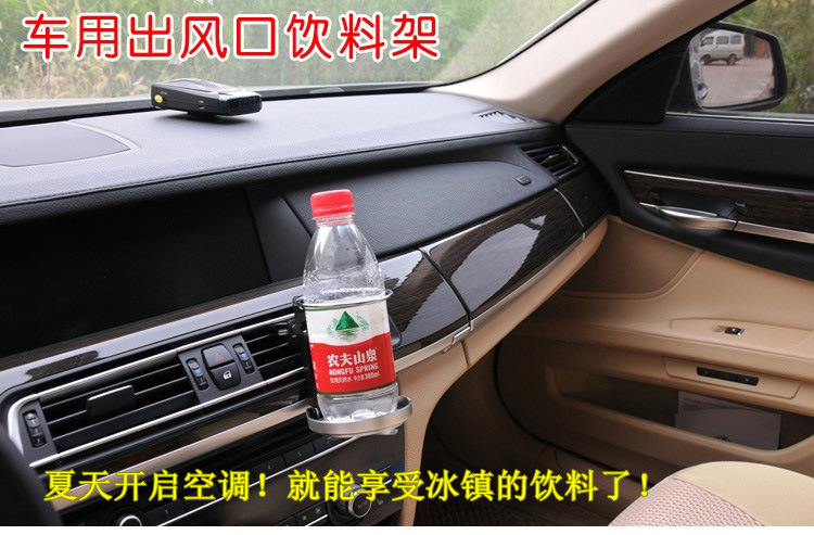 2xThe wind fan out drink Car outlet mouth folding water beverage holder guide blades(China (Mainland))