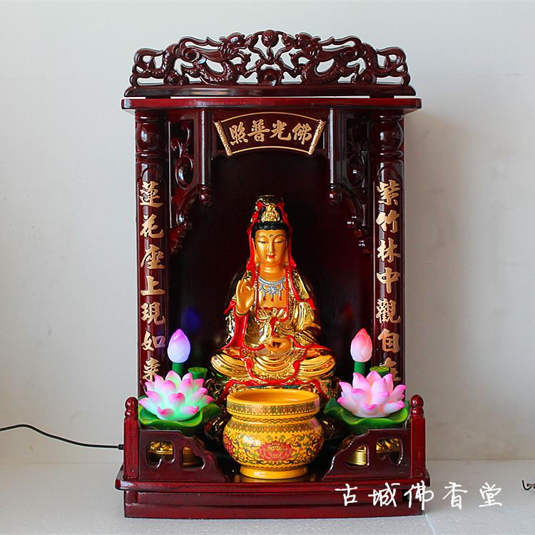 12-inch Foguangpuzhao shrines dedicated to Lord Buddha Guanyin Bodhisattva Guan Gong God of Wealth ancestors bit wide style wall<br><br>Aliexpress