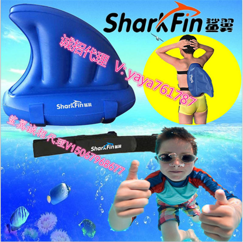 Outdoor Life Buoy water sports Life Jacket for children learn to swim Swimwear Swimming lifejacket inflatable vest Thickened PVC(China (Mainland))