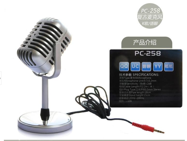 Fashion Old School Microfone 3 5mm 50 s Retro PC Laptop Microphone Speaker Loudpeaker Classic Vocal