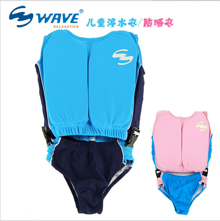 WAVE Children Swimwear And Swimming jackets Inflaveis Siamese Vest Jacket Water Sport Colete Salva Vidas Dedicated Life Vest(China (Mainland))