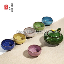 The ice cracked tea set Purple Kung Fu Tea Special-purpose Ice crack glaze tea set special Selling at a loss