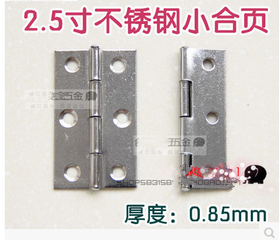 A01 DIY stainless steel door hinge accessories bags small 2.5 inch thick 0.85mm Silver Cabinet Drawer Door hinges(China (Mainland))