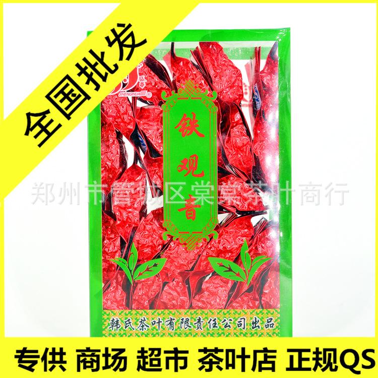 2015 Food Real Bag Alpine Stars Matcha Tieguanyin Tea Can Be Boxed 200g Formal Procedures On Supermarket Pharmacies Ten Series(China (Mainland))
