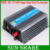 Free shipping!300w grid tie power inverter with solar panel or wind generator, CE Approved !Wide voltage DC 22V-60V 6pcs/lot