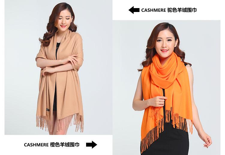 QingTeng Autumn Winter Luxury Scarf  2016 Female Wool Cashmere Scarf Pashmina Tassels Women Wrap Warm Solid Scarfs