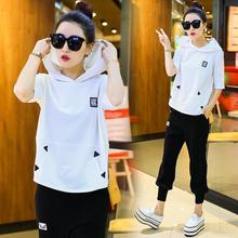 2016 Korean Leisure Hoodies Two Piece Seven Pants Suit Pullovers Casual Plus Size Sweatshirt Womens Tracksuit Sport Hoodie Set(China (Mainland))