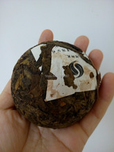 Promotion 4 yeas old Puerh Tea small Cake 100g Smooth and Mellow puer for health care