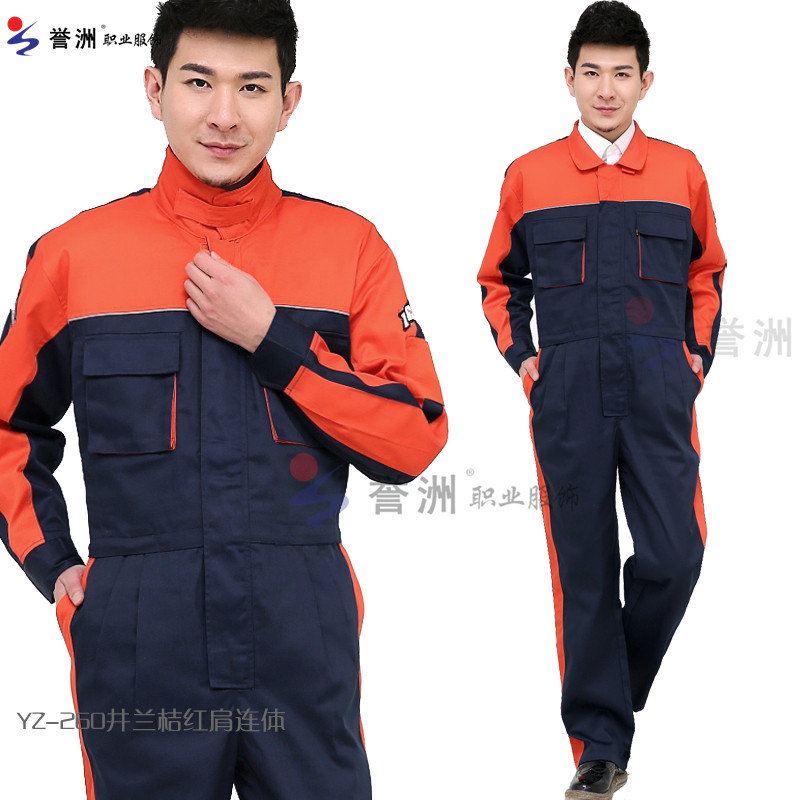10sets-free ship Beauty one piece work wear fashion plus size orange tooling car repair uniforms mechanic work suit(China (Mainland))