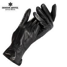 Открытый перчатки водителя, натуральная Кожа, Хлопок, Взрослый, кожаные перчатки, перчатки, Кожаные перчатки мужчин, бесплатная доставка(China (Mainland))
