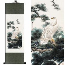 Decor Chinese Silk watercolor ink animals bird white eagle hawk pine tree art canvas wall damask picture framed scroll painting(China (Mainland))