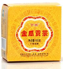 Resin Puer Raw Yunnan Pu Er Tea Shen Pu er 100g Old Trees Pu Erh Tea