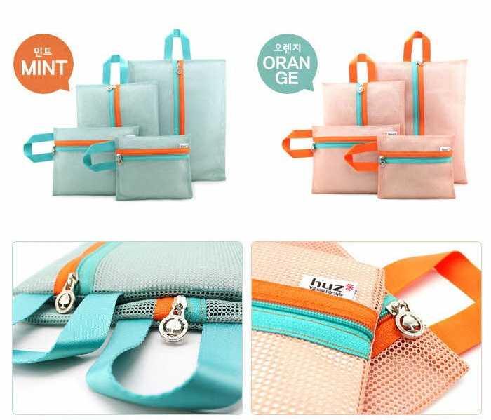 4pcs/set Luggage organizer 2014 new Korean ver Travel storage Nylon Mesh Pouch Washing Cosmetic Zip Bag travel Makeup - YIWU SHUOFU trade store