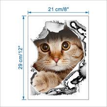Gatos 3D pegatina de pared de baño pegatinas agujero ver perros vivos baño decoración del hogar Animal pegatinas artísticas de vinilo pegatina cartel de pared(China)
