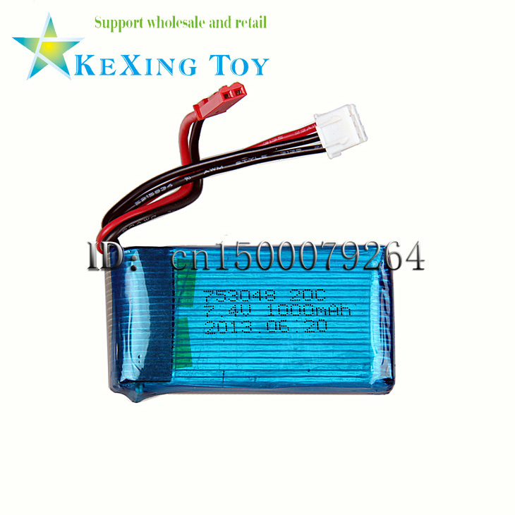 7.4V1000mAh lithium polymer battery spare parts WLToys V912 four-channel 2.4G remote control helicopter , - -KAINISI- Store store