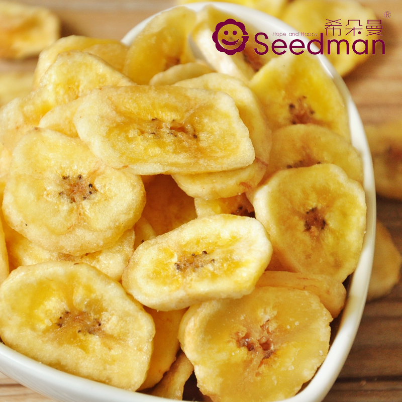 New arrival dried fruit banana slices grilled dried banana roasted seeds and nuts snacks casual food