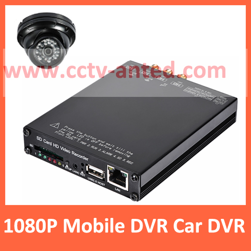 1080P HD Car Mobile DVR Vehicle Video Recorder 4 channel + one Camera(China (Mainland))