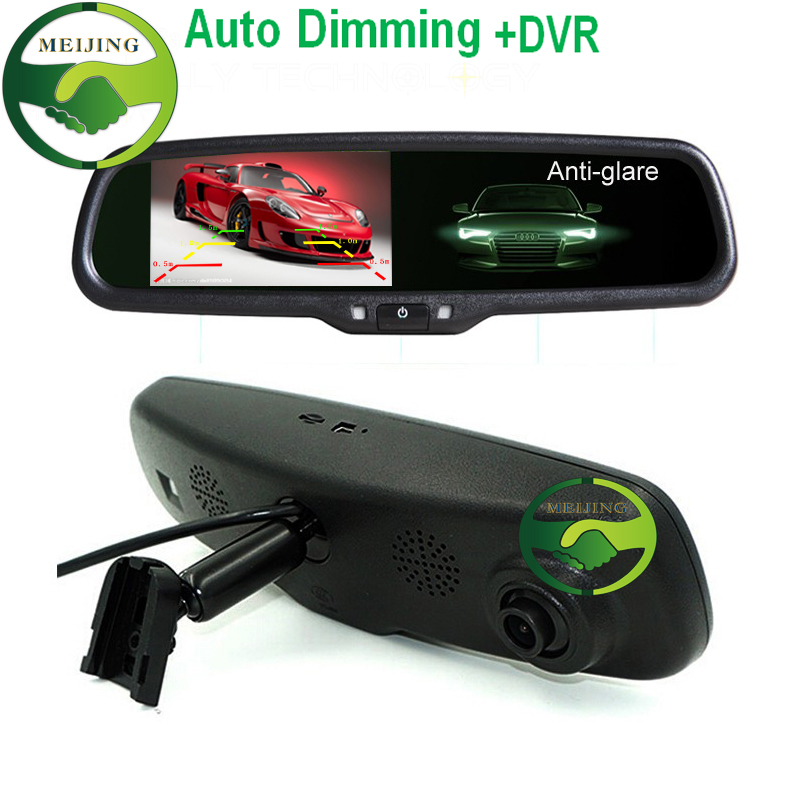 New Auto Dimming Interior Mirror Car DVR Monitor With HD 1080P DVR Camera. Special Bracket Replace Original Rearview Mirror(China (Mainland))