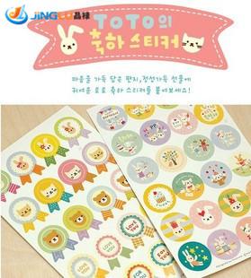 Гаджет  TOTO Cute Little Bunny Gift Paper Envelope Seal Stickers Decorative Stickers None Офисные и Школьные принадлежности