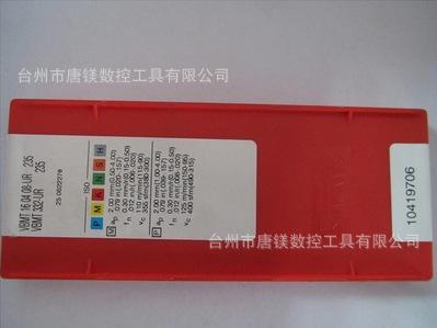 Free Shipping 10pcs/ box VBMT160408 UR 235 Swiss import SANDVIK / Sandvik turning inserts for stainless steel(China (Mainland))
