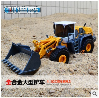 2015 brinquedos Diecasts & Toy Vehicles 1:50 Alloy Large forklift truck diecast scale models cars for children Free shipping(China (Mainland))