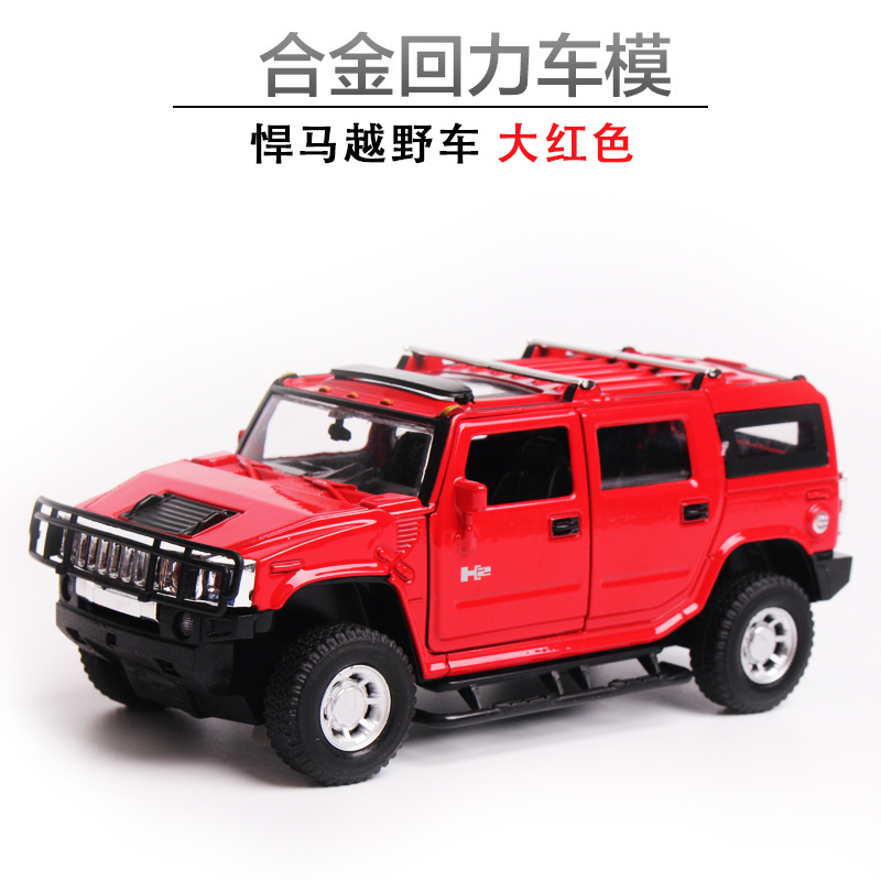 Free Shipping 1:32 Scale Models Hummer diecast alloy mini car sound pull back toys educational toys with simple package for boys(China (Mainland))