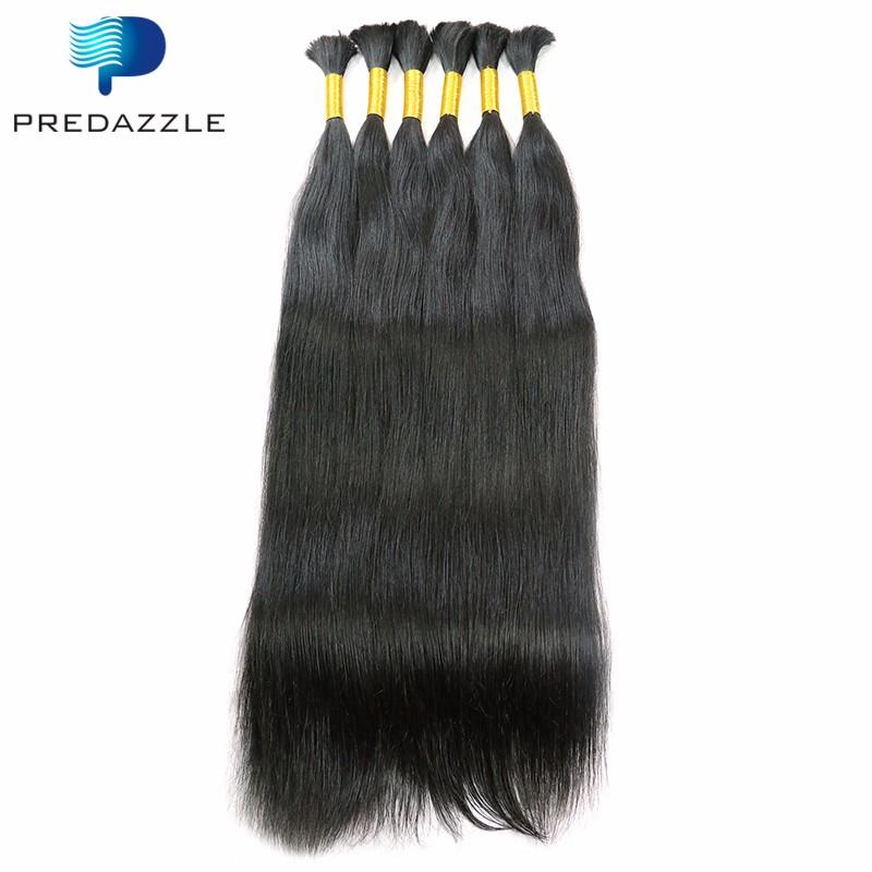 1PCS Virgin Human Bulk Hair Straight 8A 100g Unprocessed Brazilian Straight Hair Bulk for Braiding Bulk No Tachment No Weft