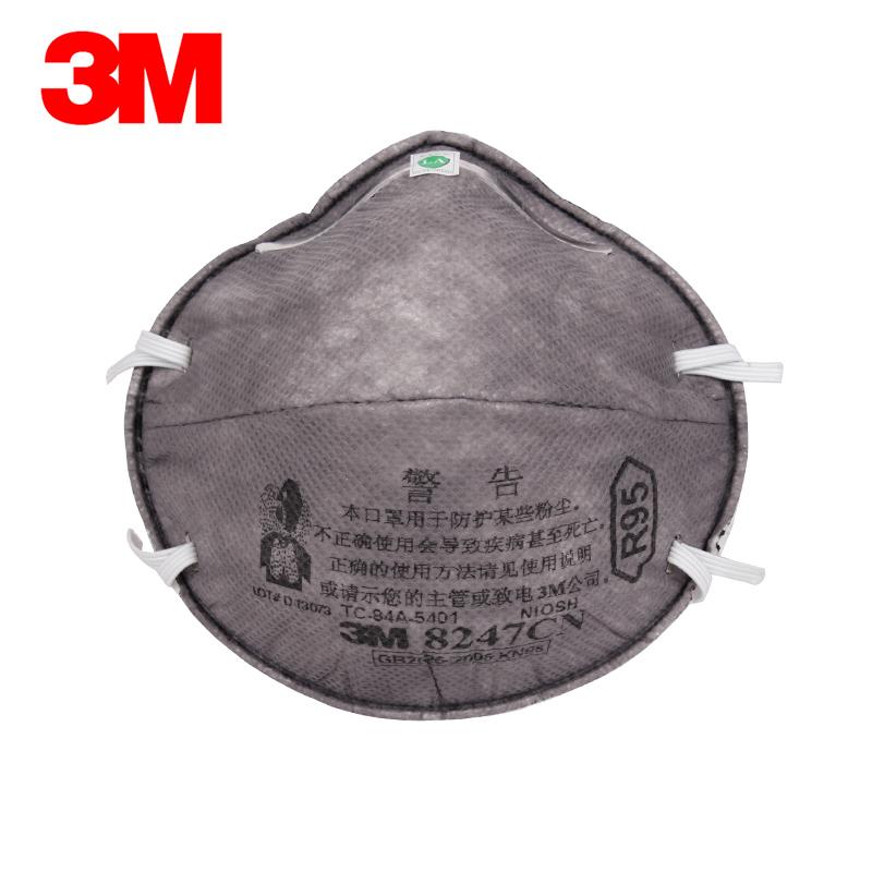 charcoal respirator html