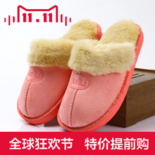 2015 High Quality Australia Fur Style Winter Warm Home Bedroom Slippers For Women Pink Thick Plush Soft Indoor Men UG Slippers