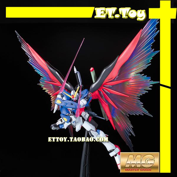 Free shipping action figures robot font b anime b font assembled Gundam MC HG 1 100