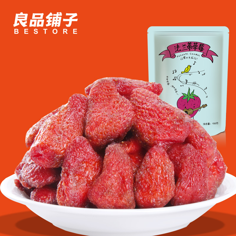 Dried strawberries candours preserved fruit dried fruit dried fruit 98g