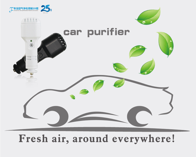1pc  ze-86 hot sell wholesale remove formaldehyde smoke  Car home double use negative ion air fresh machine<br><br>Aliexpress