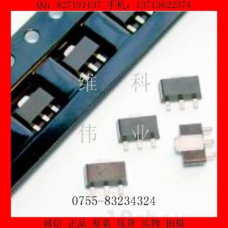 New low voltage circuit HT7530 HT7530A - 1-1 patch SOT89 original spot--WDLD2(China (Mainland))