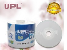 25 pcs Less Than 0.3% Defect Rate Grade A 1.4 GB 8 cm Mini Blank Printable DVD-R Disc(China (Mainland))