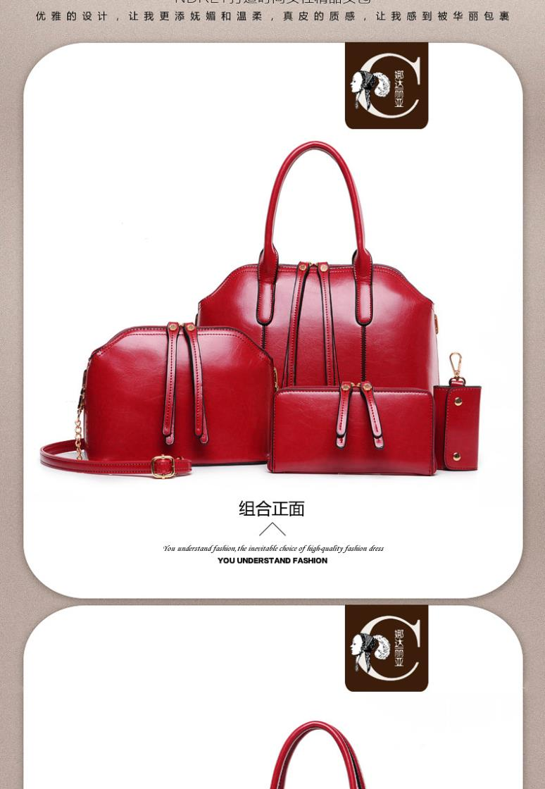 2015 Wax Oiled PU Leather Bag Women Handbag Crossbody Shoulder Bags