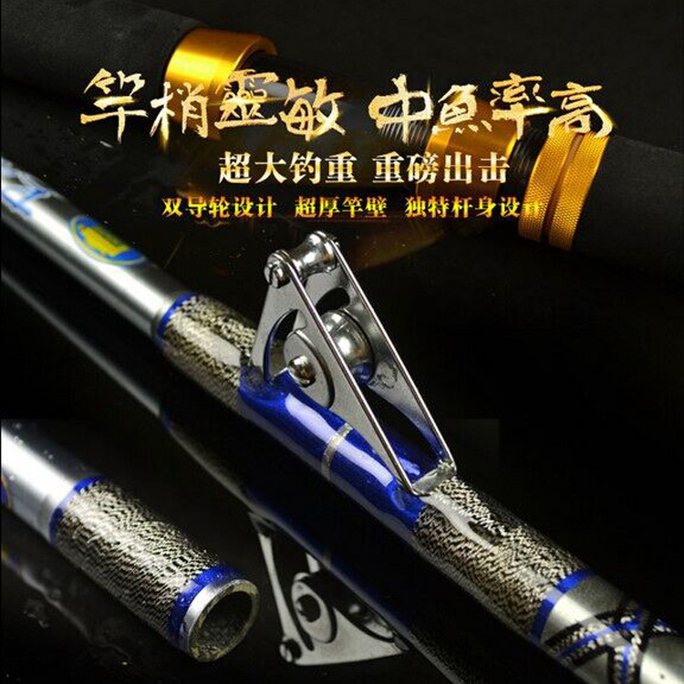 2.1m Boat Raft Fishing Rod jigging Blackfish Striped bass Carbon fishing rod(China (Mainland))