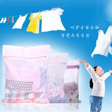 OO22: vestiti lavatrice lavanderia reggiseno foglio giù giacche aid lingerie mesh wash net bag pouch cesto 1 pz phh cdd akkk nvv s  (China (Mainland))