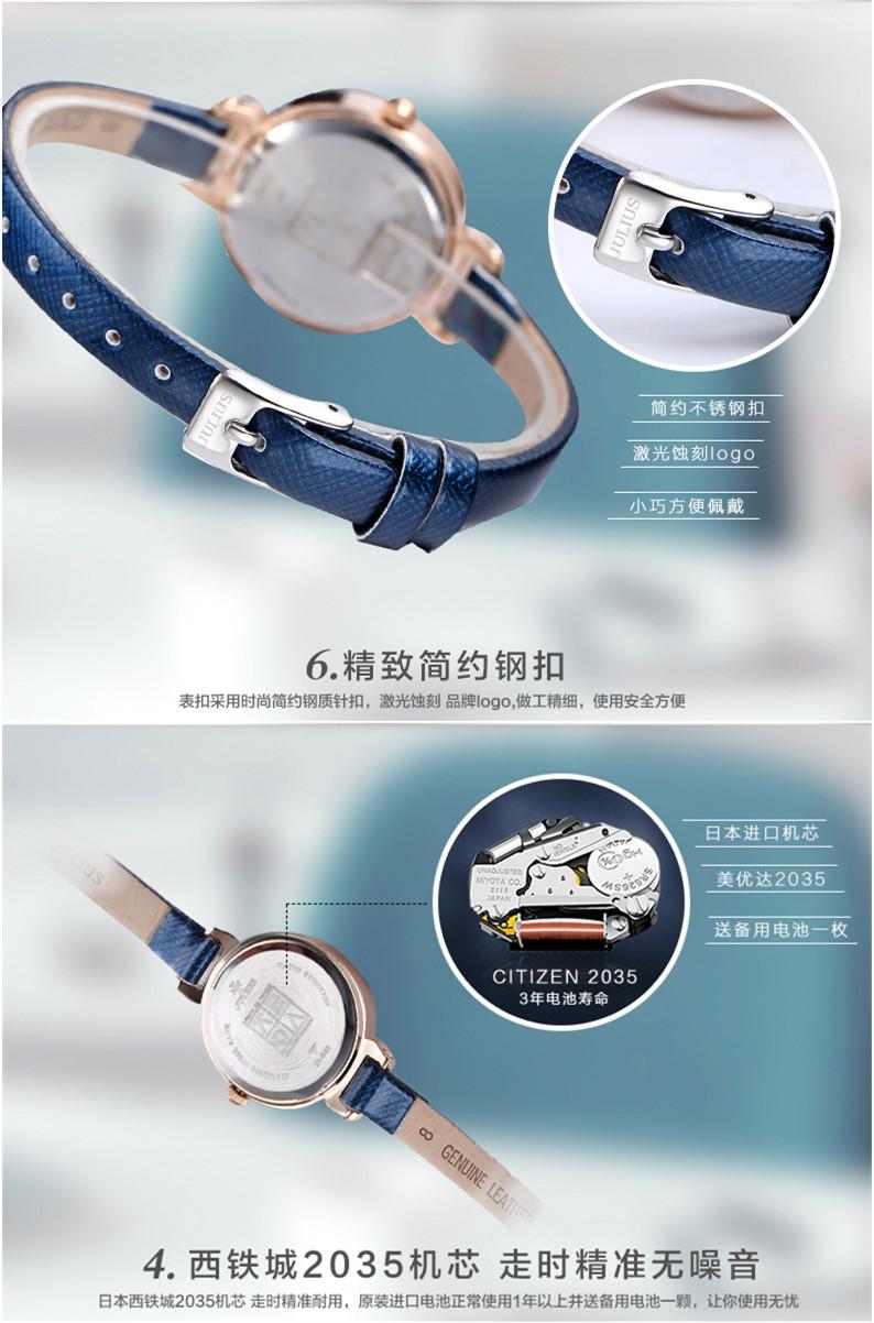 Women's Watch Japan Quartz Clock Hours Fine Fashion Dress Bracelet Leather Crystal Elegant Valentine Girl Gift Julius Box 843