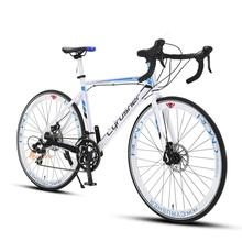 Buy Cyrusher Road Bike 700C*52cm Aluminum Alloy frame Cycling Disc Drake 14 speed Racing Bicycle US Warehouse for $490.20 in AliExpress store