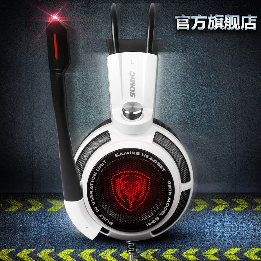 Somic g941 professional gaming earphones headset computer headset usb vibration cf(China (Mainland))