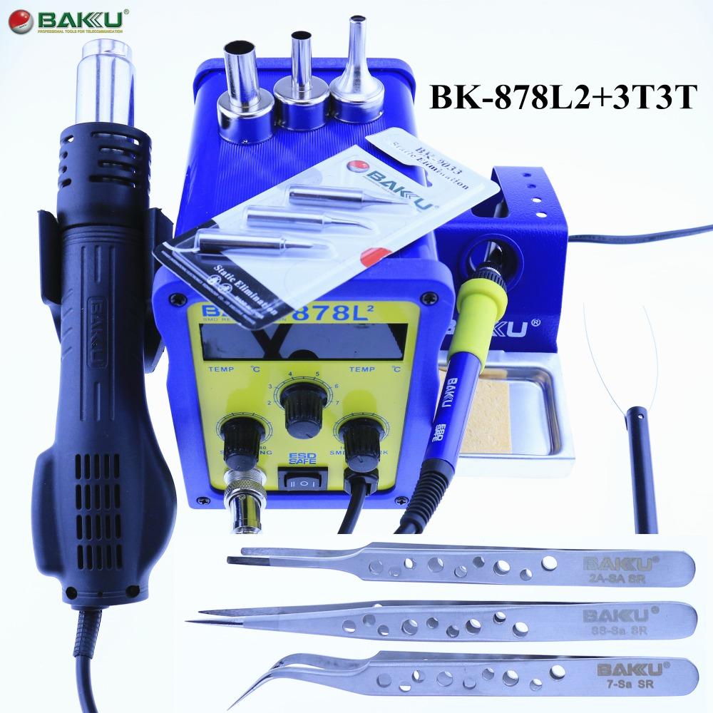 BAKU BK-878L2 + 3 TOP Tweezers + 3 Solder Tips(China (Mainland))