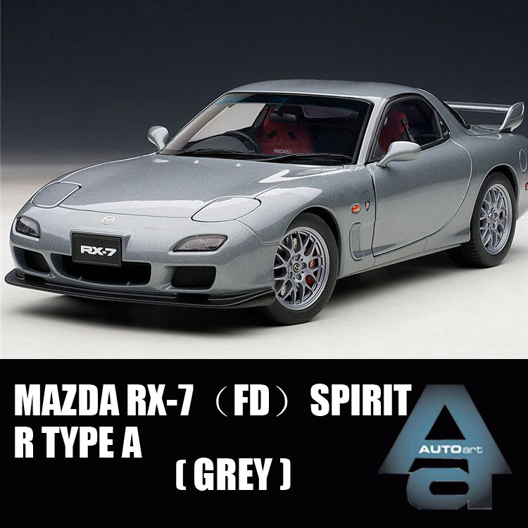 1:18 Autoart MAZDA RX-7 SPIRIT R Mazda Alto TYPE A car model(China (Mainland))
