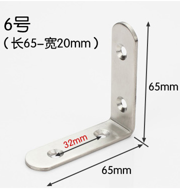 6pcs 65*65*20mm stainless steel angle bracket L shape satin finish frame board support<br><br>Aliexpress