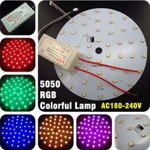 New Technology Product 24W 5050 Colorful RGB LED light source panel 155mm diameter + ac 180-240v 16 mode dimming driver(China (Mainland))