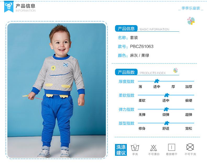 Скидки на 2016 весна осень мальчик одежды мультфильм костюм с Длинным рукавом толстовки + брюки 2 шт. костюм новорожденных одежда baby boy комплект одежды