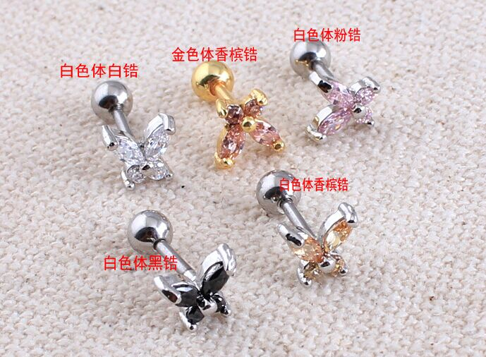 ES51079 free shipping 100pc/lot steel body piercing jewelry cz stone girls butterly ear cartilage(China (Mainland))