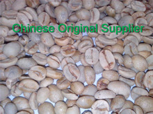 china yunnan green coffee beans 1kg onsale 2014 new organic 1kg coffe for loosing weight